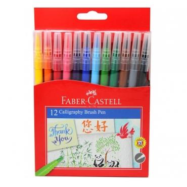 兒童毛刷藝術筆12色