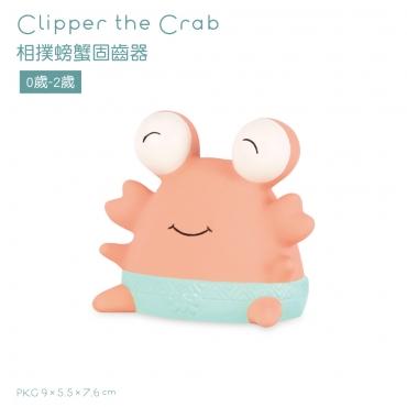 相撲螃蟹固齒器