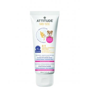 寶寶敏感肌膚2合1洗髮沐浴露(無香精) 200ml