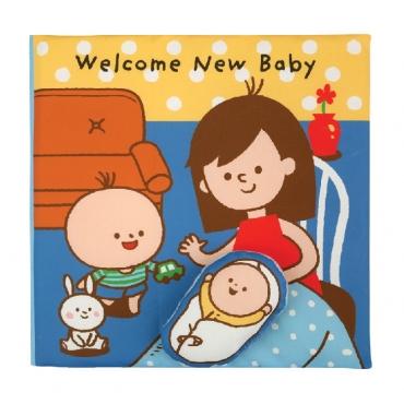 迎接第二個寶貝!