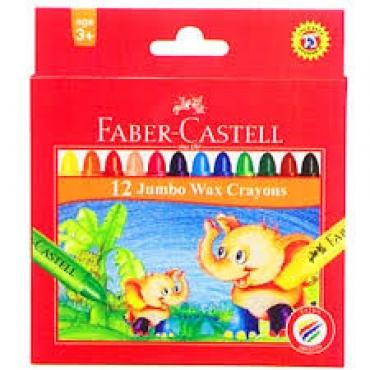 大象粗芯蠟筆12色