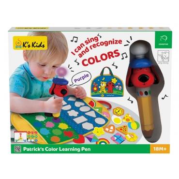 柏德烈顏色學習筆