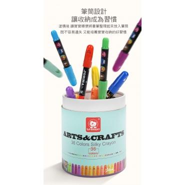 小小藝術家安全可水洗絲滑蠟筆24色