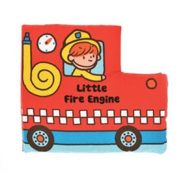 小小消防車